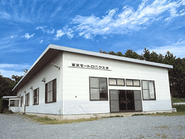 軽井沢工場移転 長野県御代田町